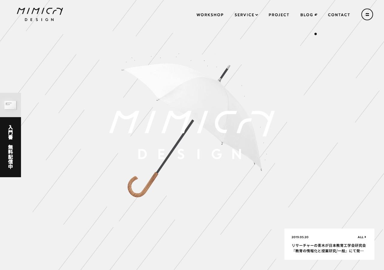 MIMICRY DESIGN