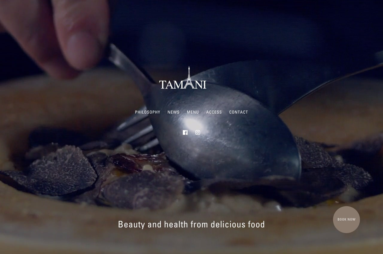 TAMANI