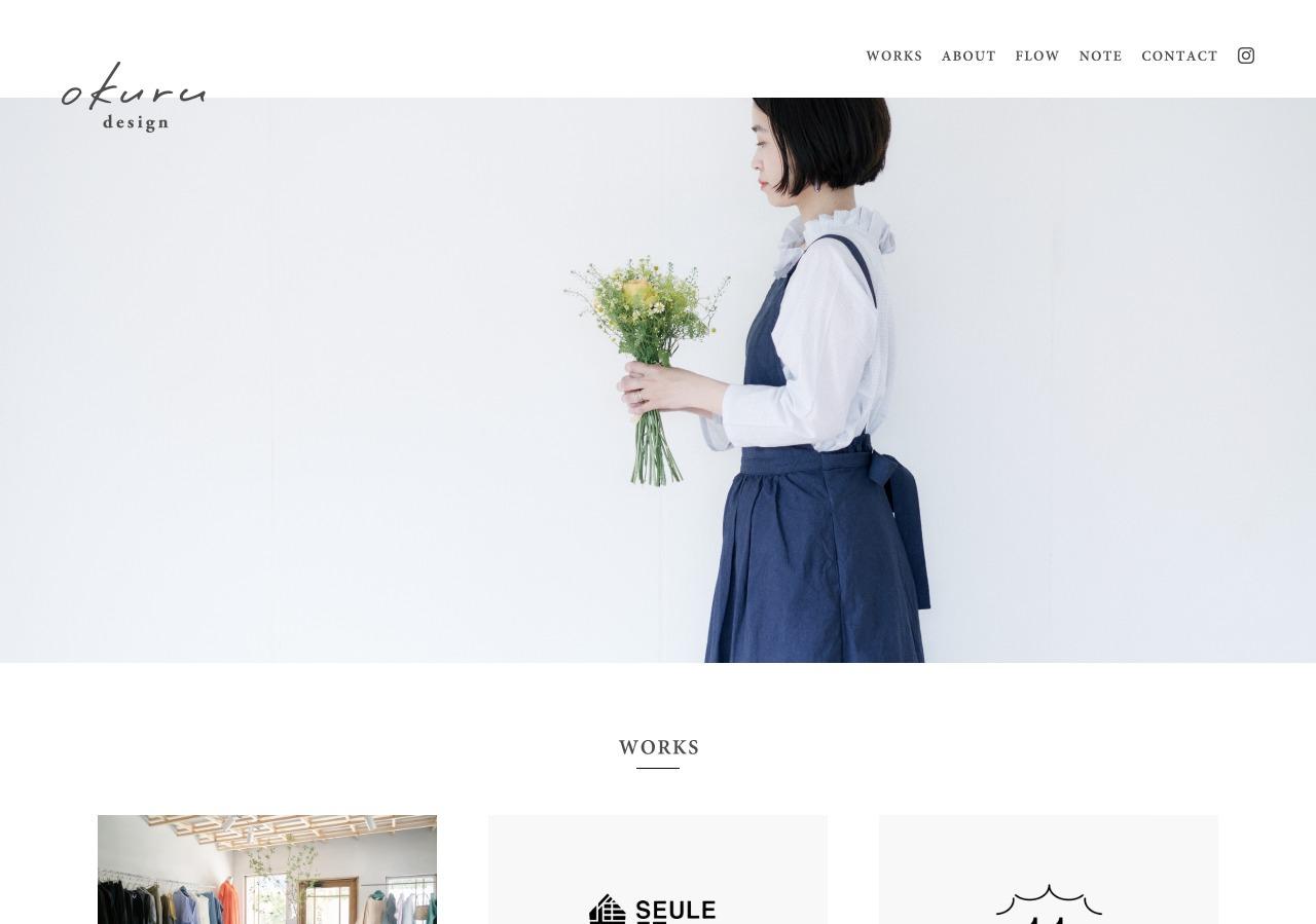 okura design