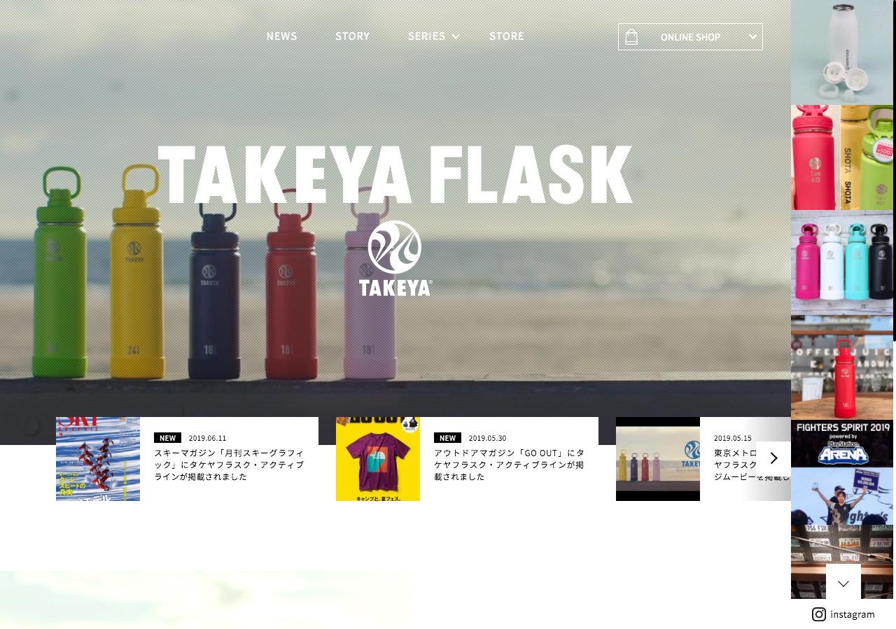 TAKEYA FLASK