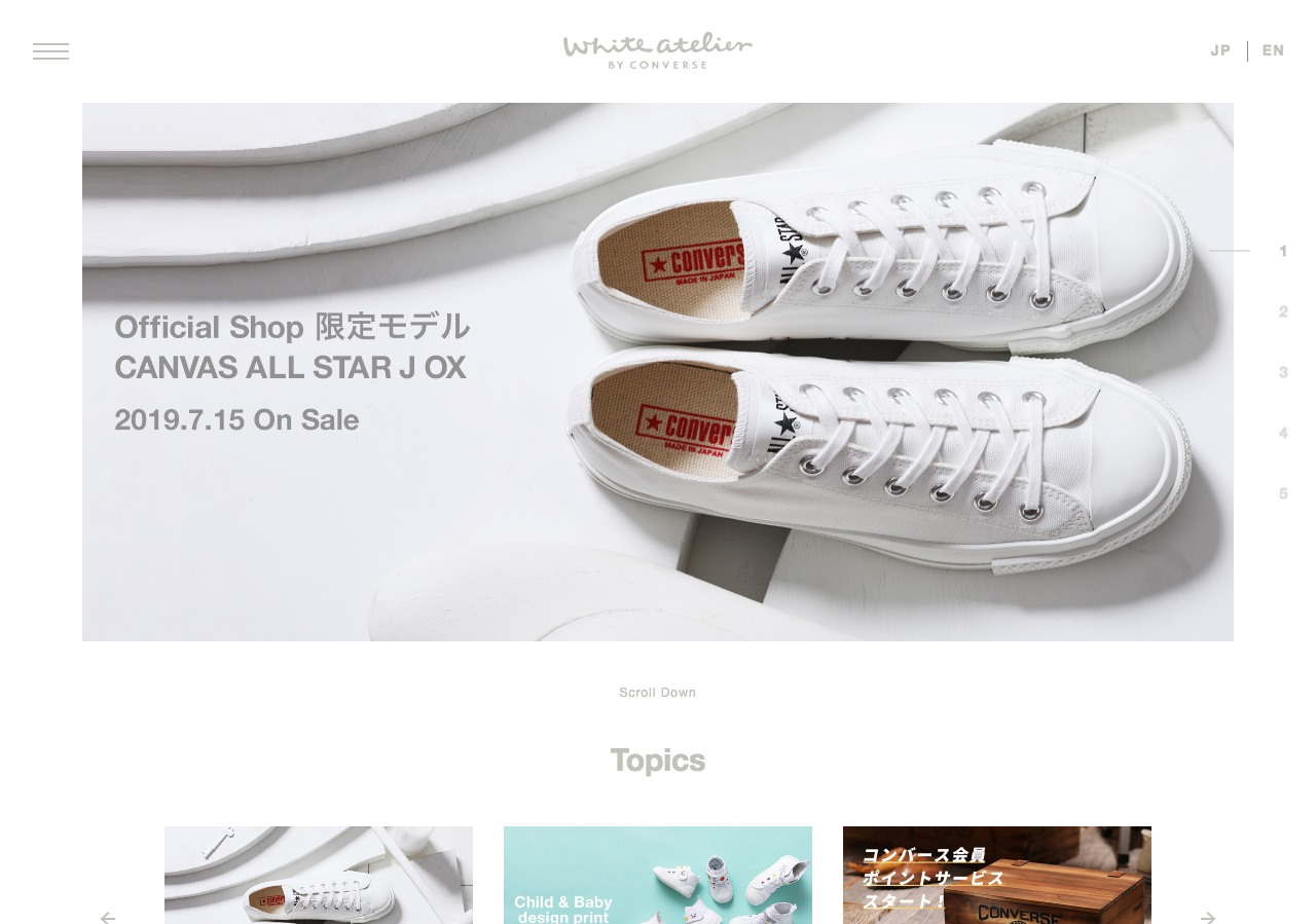 Whiteatelier BY CONVERSE