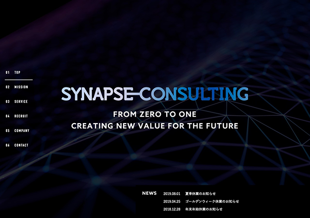 SYNAPSE CONSULTING Co., Ltd.