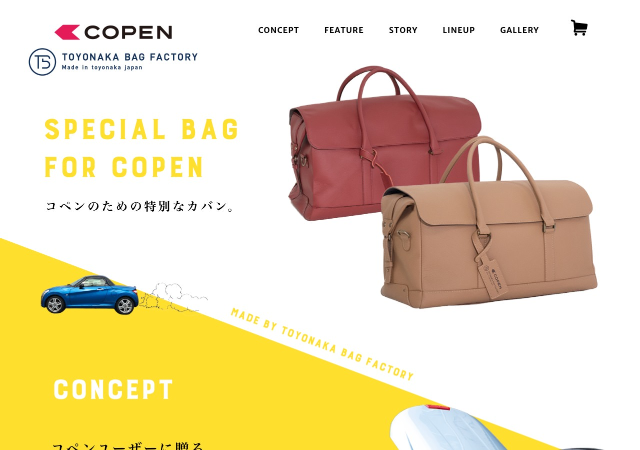 COPEN × TOYONAKA BAG FACTORY