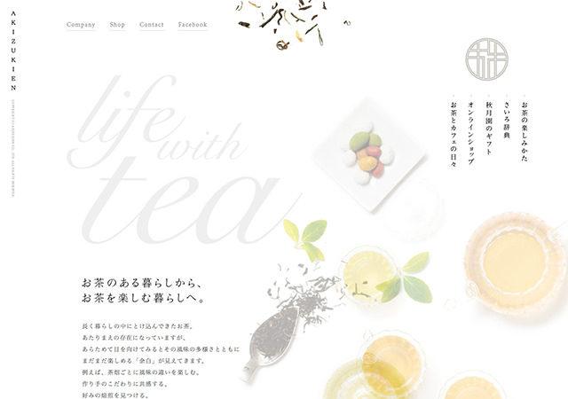 お茶の秋月園|Life with tea
