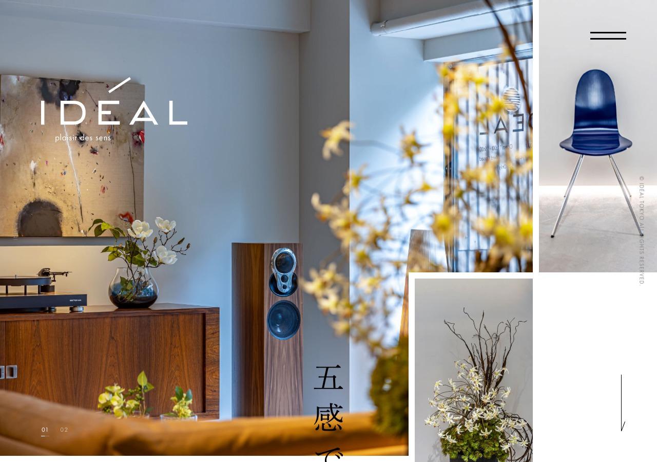 IDÉAL TOKYO