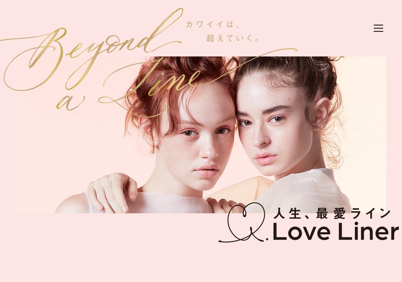 Love Liner