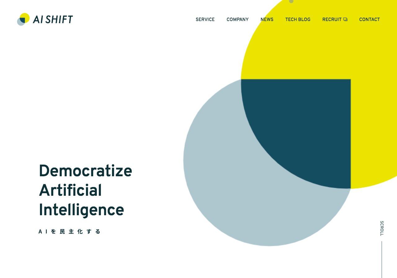 株式会社AI Shift
