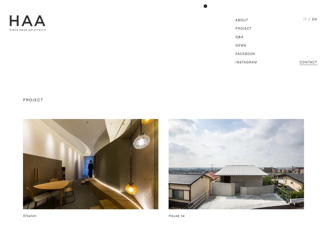 HAA - 荒尾英生建築設計事務所