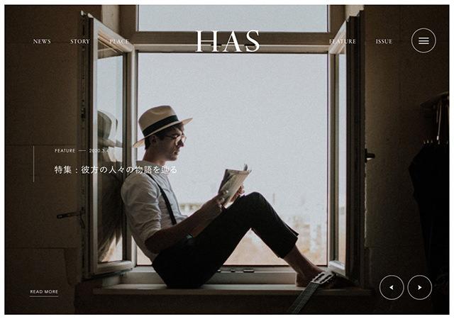 HAS Magazine
