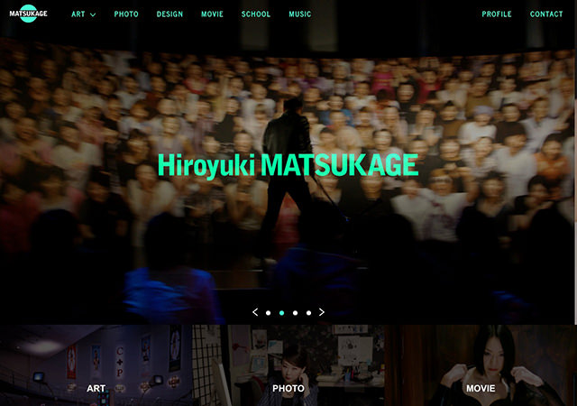 松蔭浩之|MATSUKAGE Official Website