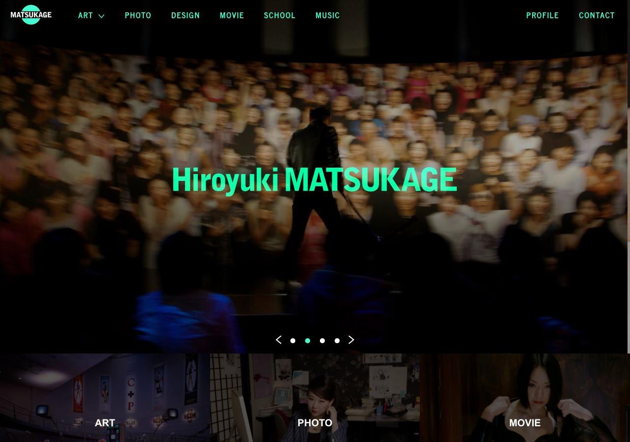 松蔭浩之|MATSUKAGE Official Website