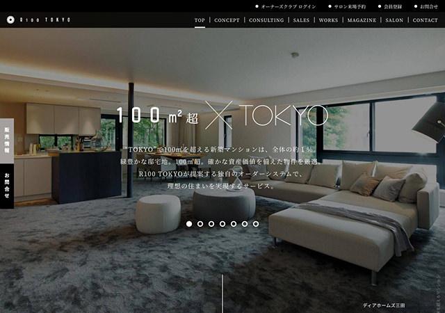R100 TOKYO