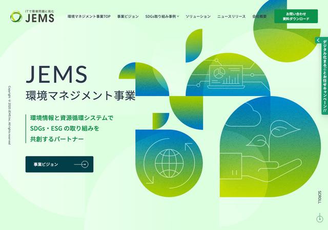 株式会社JEMS