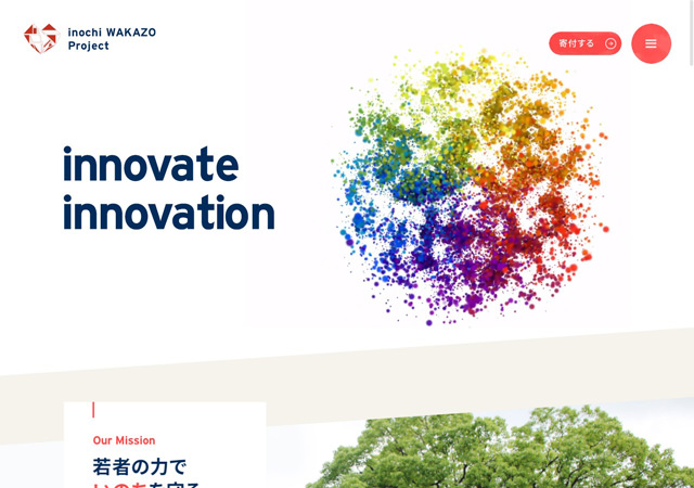 inochi WAKAZO Project