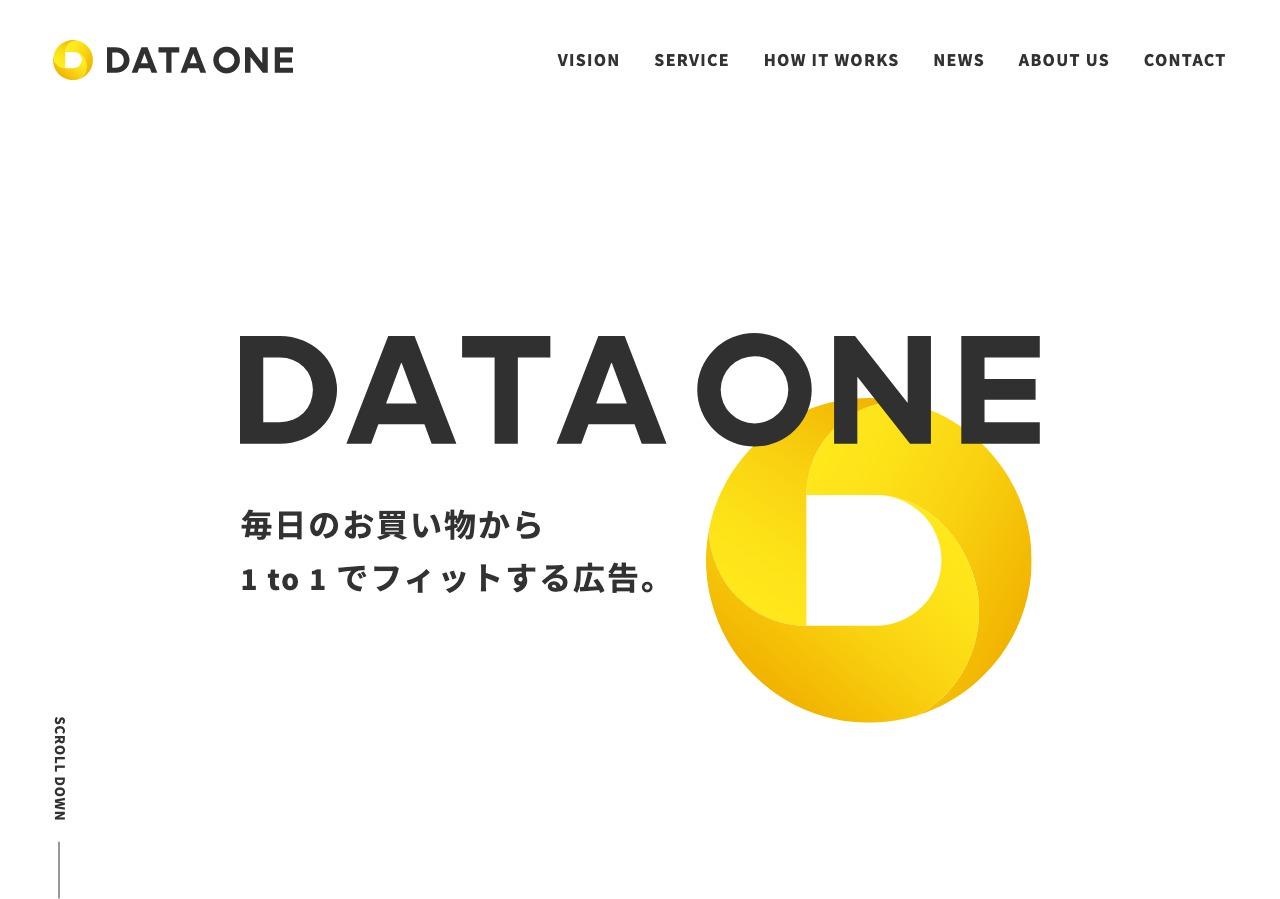 株式会社データ・ワン