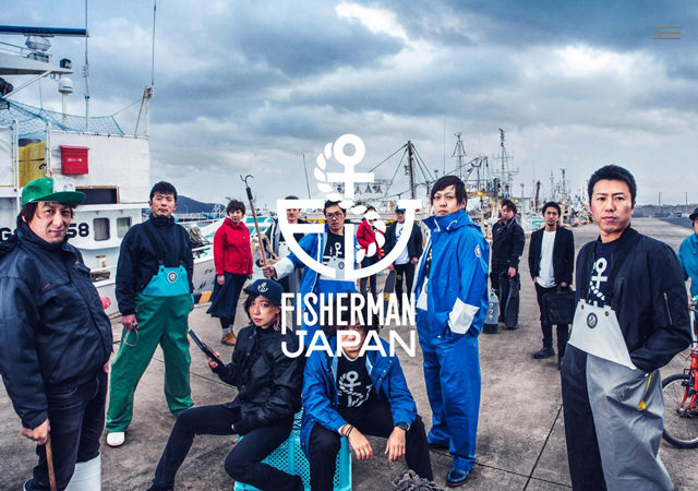 Fisherman japan