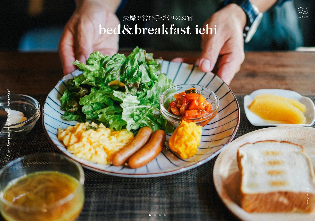 bed & breakfast ichi