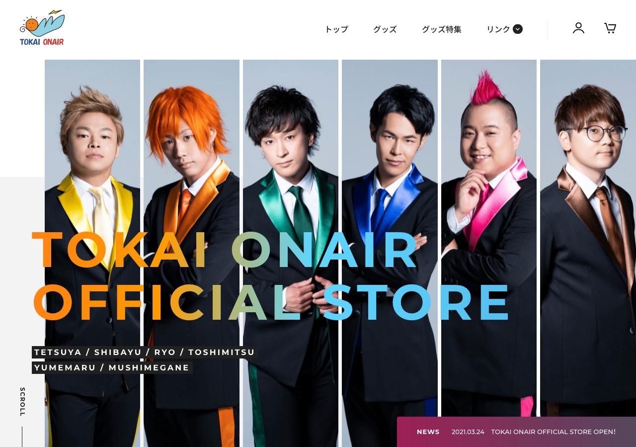 TOKAI ONAIR OFFICIAL STORE