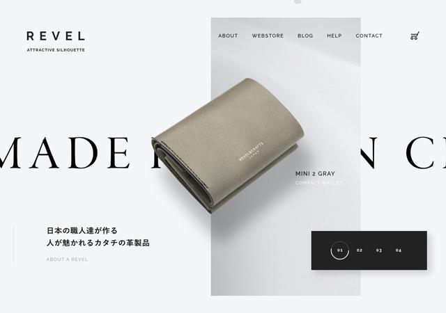 レザーブランド『REVEL』公式Webストア