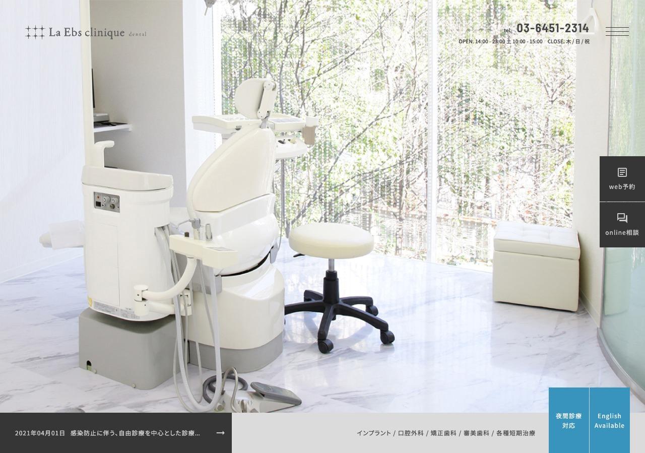 La Ebs clinique dental