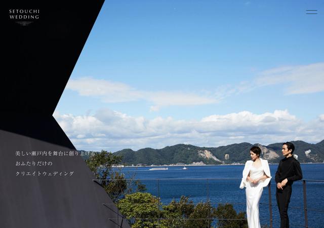 SETOUCHI WEDDING